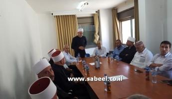 بيان صادر عن مؤسسة العون الدرزي ولجنة التواصل مع المجتمع الإسرائيلي