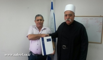 مفيد عثمان مستشار وزير الداخلية ، يبلغ فضيلة...