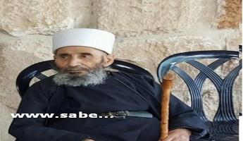 مصرع الشّيخ أبو توفيق صالح زين الدّين (80 عامًا) من البقيعة في حادث طرق بالغ عند مدخل حرفيش وإصابة 3 آخرِين بجراح مُتفاوتة