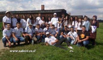 عودة البعثة الطلابية من مدرسة قاسم غانم الشاملة من بولندا