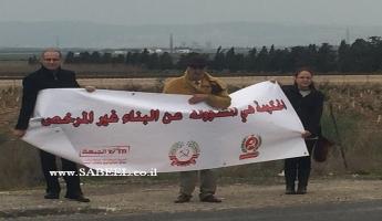 نشطاء الحزب الشيوعي والشبيبة والجبهة في منطقة...