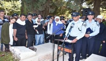 اليوم- الشرطة تشارك في تشييع جثمان الفقيد يوسف حلبي من الدالية
