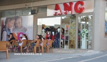 المغار : الاحتفال بافتتاح فرع ANG لملابس الأطفال...