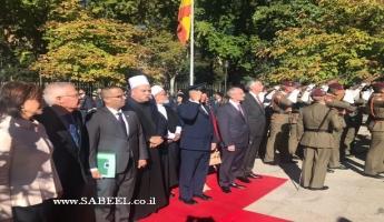 الشيخ موفق طريف الرئيس الروحي للطائفة الدرزية في زيارة لاسبانيا برفقة رئيس الدولة رؤوفين ريبلين