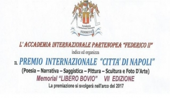 الاكاديمية العالمية فيديريكو الثاني في نابولي بإيطاليا تدعو الشاعر كمال ابراهيم لحضور احتفال تسليم جائزة نابولي