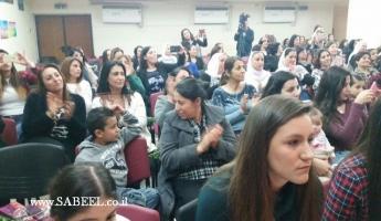 المغار : احتفال في المركز الجماهيري بعيد المرأة العالمي وعيد الأم