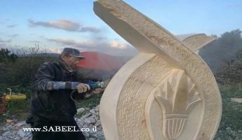 حكمت خريس وجمال حسن ونخبة من الفنانين يشاركون في مهرجان النحت على الصخر في عبلين