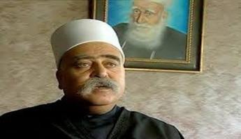 كلمة فضيلة الشيخ موفق طريف الرئيس الروحي للطائفة الدرزية بمناسبة عيد الفصح المجيد