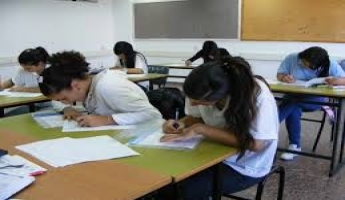 المركز التعليمي ( تحضير للبجروت ) في اللغة الانجليزية...