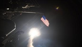 أمريكا تقصف سورية بـ59 صاروخًا من طراز توماهوك ردا على استعمال السلاح الكيماوي