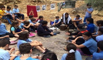مدرسة البيادر - عين الأسد تحتفل مع الوزارة لحماية...
