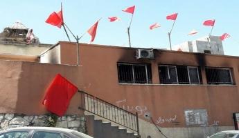 حريق متعمد في مكاتب الحزب الشيوعي والجبهة في عرابة
