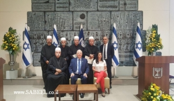 قضاة المذهب الدرزي الجدد يقدمون ولاء القسم في مراسم رسمية في مقر رئيس الدولة