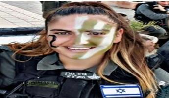 عمليتا اطلاق نار وطعن في القدس ومصرع مجندة في حرس الحدود
