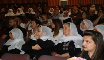 البقيعة : جمعية انصروا الضعفاء تحتفي بتكريم مجموعة من المتطوعين