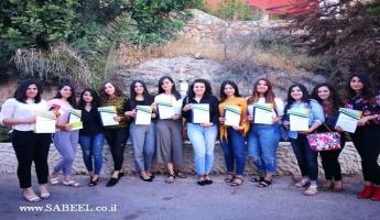 برنامج نعوريم - مركز مَعَسيه يُكرّم طالباته الجامعيّات المُتطوّعات في إطار المنحة التّعليميّة للعام 2016-2017