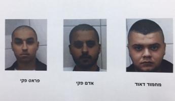 جهاز الأمن العام والشرطة يكشفان النقاب عن ملف اعتقال 4 من جلجولية خططوا لعملية اغتيال ضابط امن اسرائيلي