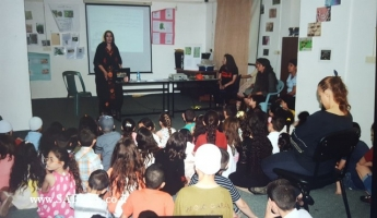 جمعيَّة حماية الطّبيعة والتّراث يجتمعان في يوم التّراث الأخضر في مدرسة الحديقة الابتدائية - يركا (ب)