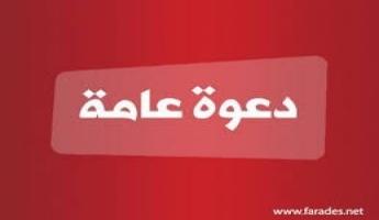 دعوة لحضور امسية شعرية للشعراء : أملي القضماني ، ريتا عودة ، كمال ابراهيم ونسيم أسدي