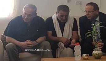 رئيس الحُكومة بنيامين نتنياهو في زيارة تعزية لعائلتي ستاوي وشنان في المغار وحرفيش