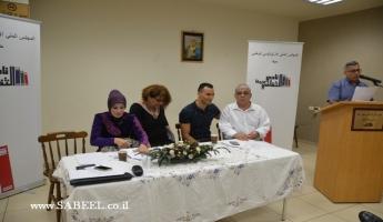حيفا: أمسية عكاظية للشعراء كمال ابراهيم ، ريم ابو ريا ، ريتا عودة ونسيم اسدي في نادي حيفا الثقافي