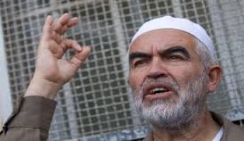 الشرطة تعتقل الشيخ رائد صلاح ، رئيس الحركة الاسلامية الشق الشمالي