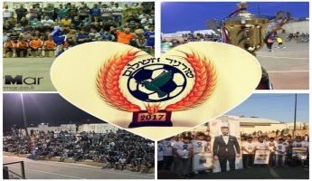 دعوة عامة لحضور الاحتفال النهائي لدوري السلام في كرة القدم المصغرة