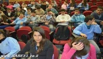 دعوة ليوم استيعاب وتعارف لطبقة السوابع في المدرسة الاعدادية (أ)المغار
