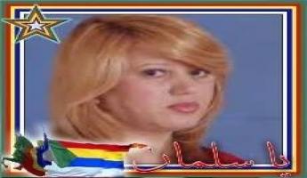 خواطر ثقافية حول ديوان الشاعرة نعيمة عماشة: - يمام ورصاص - بقلم نبيل عودة