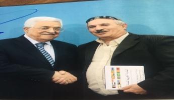 لجنة المبادرة الدرزية تزور رام الله...