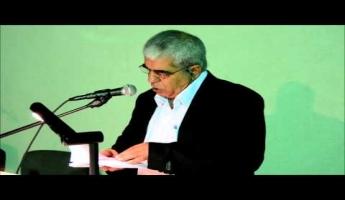 اليكم قصيدة الشاعر كمال ابراهيم - يومٌ مُقدَّر - نَصًّا وبالصوت والصور - يوتيوب