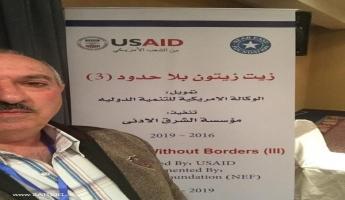 رسالة من محمد عامر من عمان :