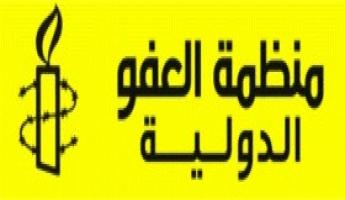عاجل: أطلقوا سراح الناشطة الفلسطينية عهد التميمي