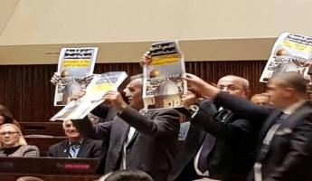 الطيبي لنيوزويك: الديموقراطية الإسرائيلية الزائفة لا تستوعب الرأي الأخر المُحتج على زيارة بنس