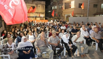 المغار : اجتماع انتخابي حاشد للجبهة في بيت المرشح الثاني المحامي عنان مزلبط