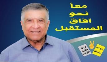 كلمة يوجهها رئيس مجلس المغار الحالي ، السيد زياد دغش ، المرشح للرئاسة القادمة