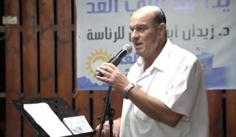 كلمة صادقة يوجّهها مُرشّح الرّئاسة الدّكتور زيدان أبو زيدان بالصّوت لأهله النّاخبين عشيّة الانتخابات في المغار