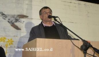 المغار: المُحامي فريد غانم يفوز بالانتخابات