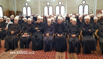 يوم دراسي في مقام سيدنا النبي شعيب عليه السلام لمناسبة مرور ١٠٠٠ عام على دعوة التوحيد