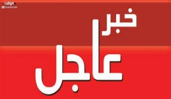 عاجل : ابو سنان القاء قنبلتين اتجاه بيت مدير مدرسة على خلفية الانتخابات