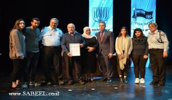 مراسم حفل تكريم ومنح أوسمة لأفراد من شرطة إسرائيل - 2018