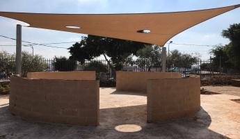 وزارة التّربية : خطّة خماسيّة لملاءمة السّاحات المدرسيّة ( M21 )