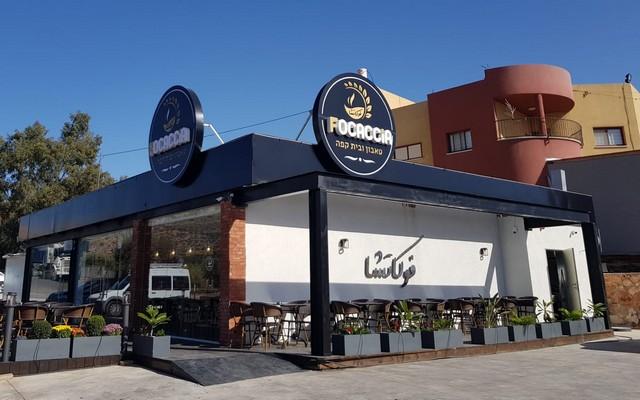 الإعلان عن افتتاح مقهى وطابون ( فوكاتشا ) في حي رأس الخابية مقابل محلات أبناء سامي طريف סופר חסכון