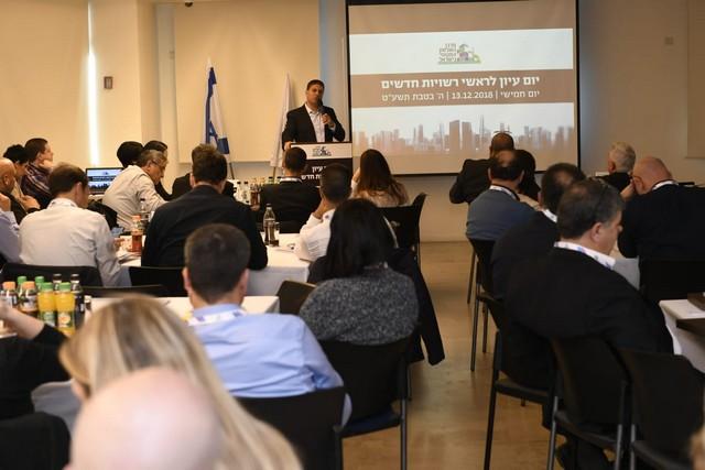 مركز السلطات المحلية يعقد مؤتمراً خاصًا للرؤساء الجدد