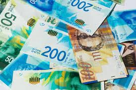 نشاط بنك إسرائيل في مجال وسائل الدفع المتطورة على ضوء قانون تقليص استخدام المال النقدي