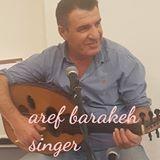 قصيدة ( ليلاه ) كلمات الشاعر كمال ابراهيم تلحين وغناء الفنان السوري المغترب في الدوحة عارف بركة