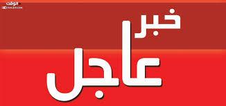 عاجل: حادث طرقات على طريق دالية الكرمل ومصابين بحالة حرجة