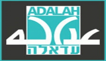 منظّمات حقوقيّة فلسطينيّة قدّمت اعتراضها:  السلطات الإسرائيليّة تطلب من المحكمة العليا إعادة النظر بقرارها منع احتجاز الشهداء