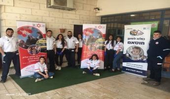 المغار : الحملة الانسانية للتبرع بعينات من أجل الكشف عن متبرع ملائم لإنقاذ حياة الطفل حسام قبلان في اوجها