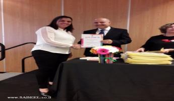 المعلمة منال دغش من المغار زوجة الاستاذ المرحوم يوسف دغش تمنح جائزة المعلمة المتميزة